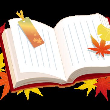11月あかりトーク東京、ヨガクラス中止と時間変更のお知らせ